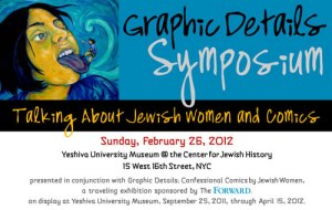 Graphic Details Symposium - Logo